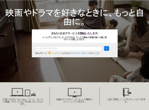 netflix_site