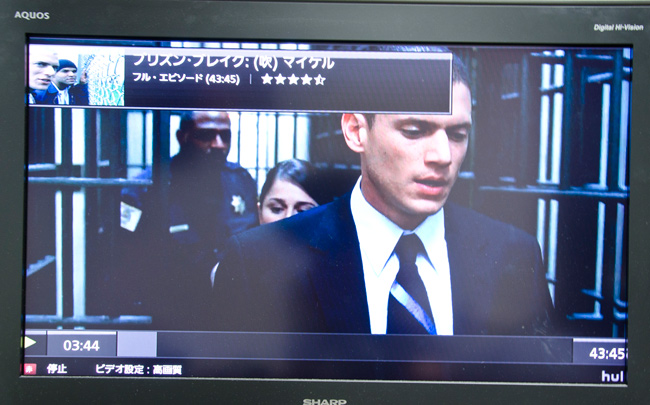 テレビ プリズン・ブレイク