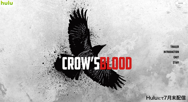 Hulu CROW'S BLOOD